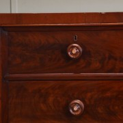 Beautifully Figured Mahogany Victorian Antique Chest Of Drawers