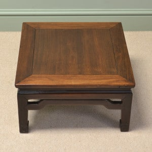 Small Chinese Antique Coffee Table
