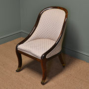 Beautiful Victorian Rosewood Antique Side Chair by J. Kendall & Co.