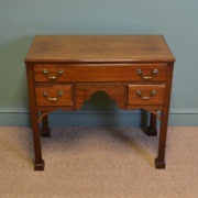 Quality Victorian Antique Mahogany Low Boy / Side Table