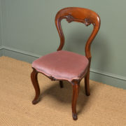 Quality Set of Four Victorian Mahogany Antique Dining Chairs